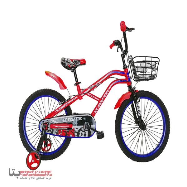 دوچرخه کودک سایز 20